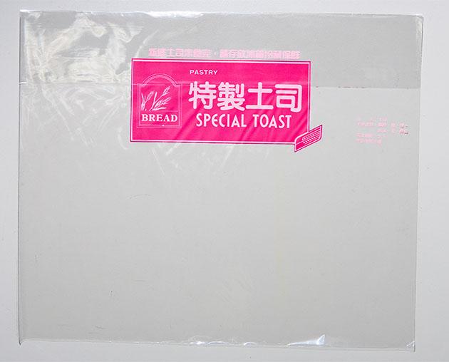 D007-OPP短特製吐司袋 4
