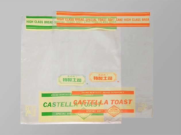 D002-OPP特製吐司袋(26cm) 1