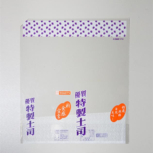 D001-OPP特製吐司袋(28cm) 5