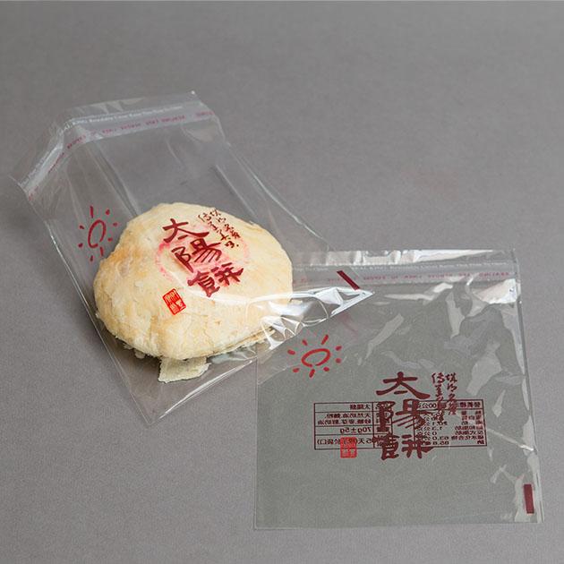 志榮塑膠 太陽餅自黏袋OPP